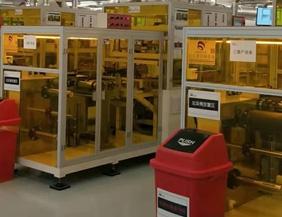 某企业用于FPC卷对卷自动印刷生产车间