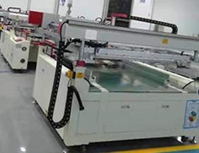 某公司用于氢能电堆电极板的印刷