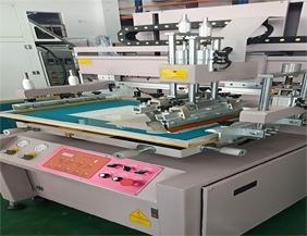 某企业用于导电银浆的印刷