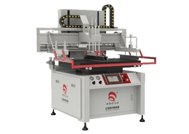 PCB防焊丝网印刷机