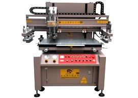 线路板丝网印刷机