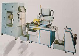 PVC卷料丝印机